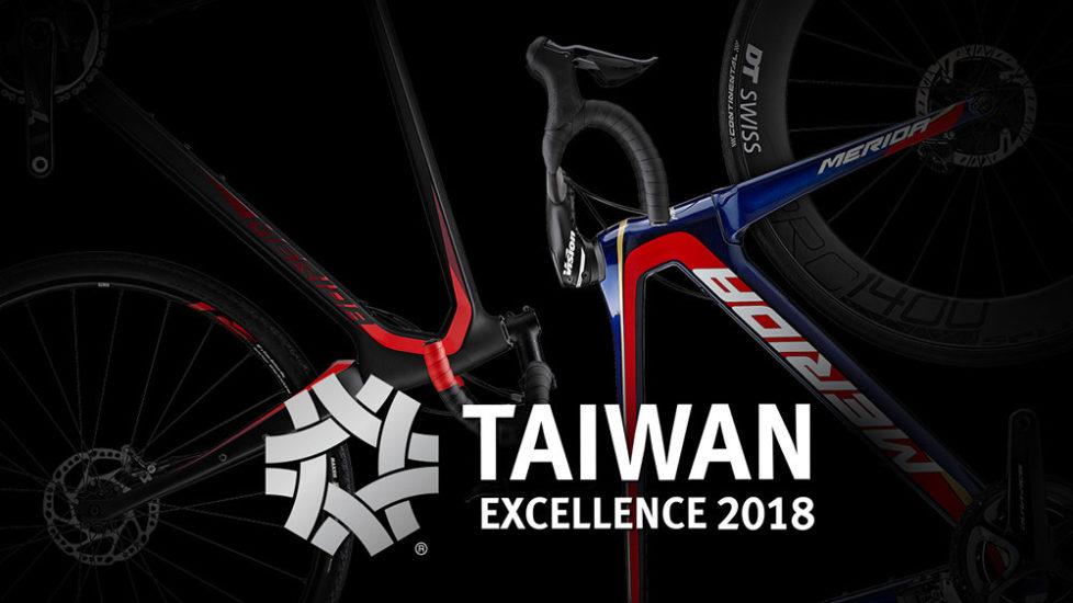 news-merida-2018-taiwan-excellence-award-jpg-11d2bf365d-5425