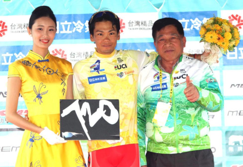 Юкиа Арасиро выиграл Тур де Тайвань.