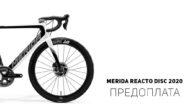 Reacto20201140x624