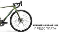 MISSIONROAD1140x624