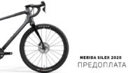 newsilex1140x624