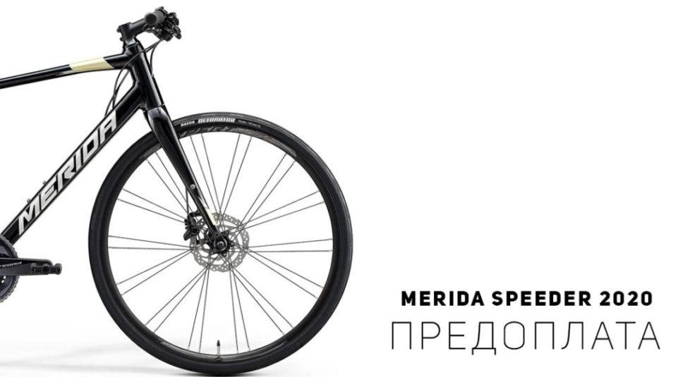 speed1140x624