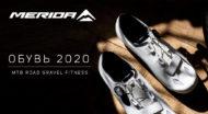 shoes1140x624